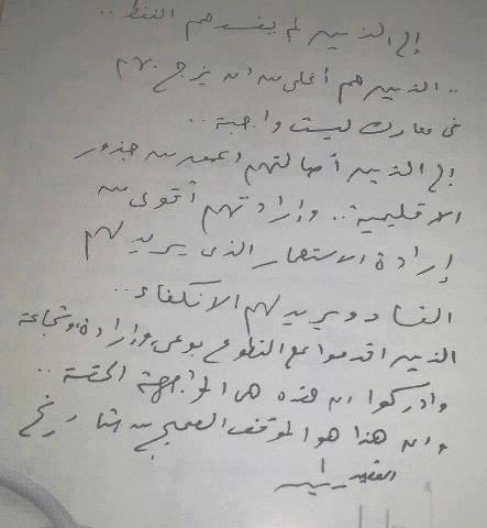 معمر القذافـــي